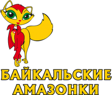 Логотип Байкальские Амазонки