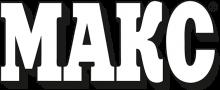 Логотип Макс