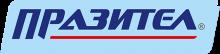 Логотип Празител