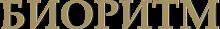 Логотип Биоритм