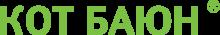 Логотип Кот Баюн