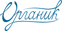 Логотип Органик