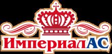 Логотип Империал-АС