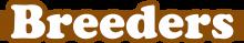 Логотип Breeders