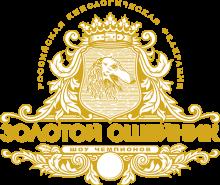 Логотип Золотой ошейник