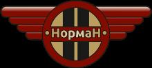 Логотип Норман