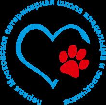 Логотип Первая Московская ветеринарная школа для владельцев и заводчиков
