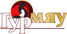 Логотип Гурмяу