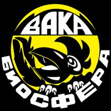 Логотип Биосфера