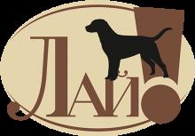 Логотип Лай!