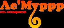 Логотип Ле'Муррр