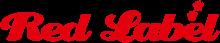 Логотип Red Label