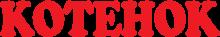 Логотип Котенок