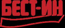 Логотип БЕСТ-ИН