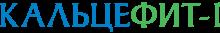 Логотип Кальцефит-1