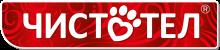 Логотип Чистотел