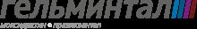 Логотип Гельминтал