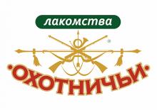 Логотип Охотничьи лакомства