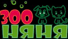 Логотип ЗооНяня