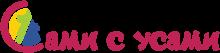 Логотип Сами с усами