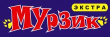 Логотип Мурзик Экстра