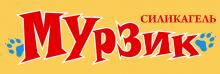 Логотип Мурзик Силикагель