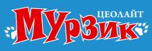 Логотип Мурзик Цеолайт