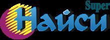 Логотип Найси Super