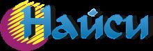 Логотип Найси