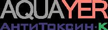 Логотип AQUAYER АнтиТоксин + К