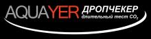 Логотип AQUAYER Дропчекер