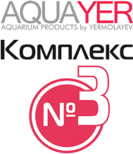 Логотип AQUAYER Комплекс №3