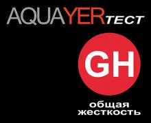 Логотип AQUAYER ТЕСТ GH
