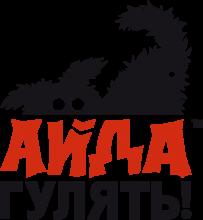 Логотип Айда гулять!