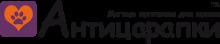 Логотип Антицарапки
