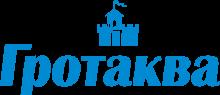 Логотип Гротаква