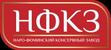 Логотип Наро-Фоминского консервного завода
