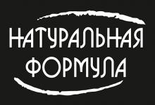 Логотип Натуральная формула