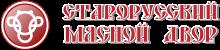 Логотип Старорусский мясной двор