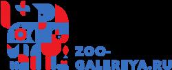 Логотип ЗооГалерея