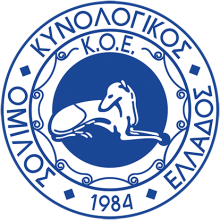 Логотип The Kennel Club of Greece