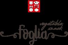 Логотип Ferribiella Foglia