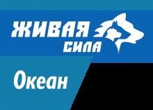 Логотип Живая сила Океан