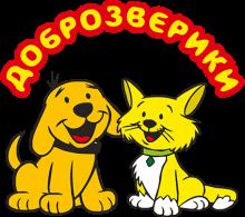 Логотип Доброзверики
