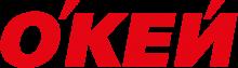 Логотип О'кей Маркет