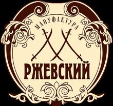 Логотип Мануфактура Ржевский