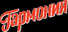 Логотип Гармония