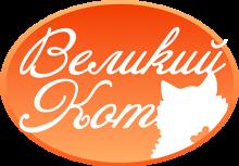 Логотип Великий кот