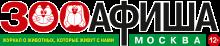 Логотип ЗооАфиша