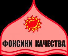 Логотип Фоксики качества